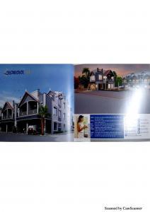 Pooja Gajanan 51 Brochure 14