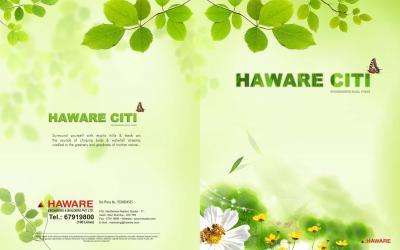 Haware Citi Brochure 1