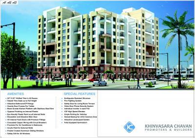 Khinvasara Aranyeshwar Park Phase II Brochure 2