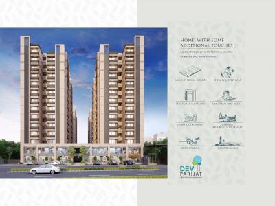 Soham Dev Parijat Brochure 5