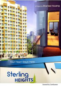 Shantee Sterling Heights A Wing Brochure 1