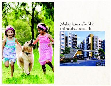 Shree Shiv Aangan Brochure 2