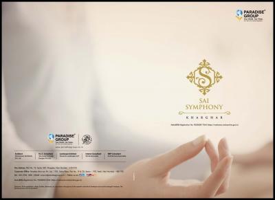 Paradise Sai Symphony Brochure 1