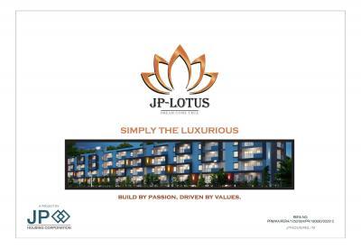 JP Lotus Brochure 1