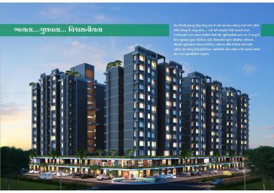Armaan Nandanvan Heights Brochure 5