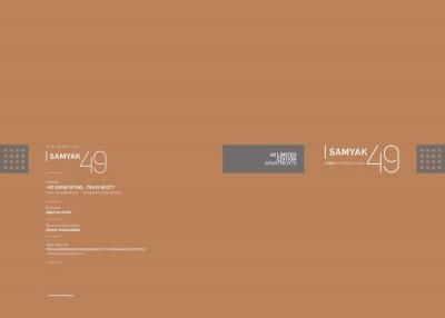 Samyak 49 Brochure 1