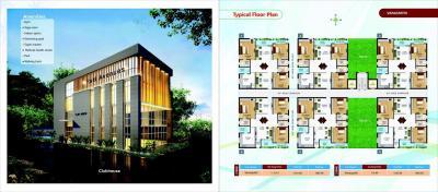 Raki Chandrika Vilaasini Keeravani Brochure 4