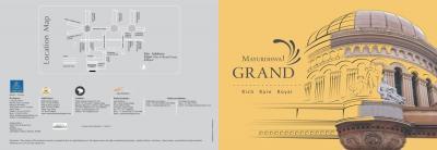 Alokik Mayur Dhwaj Grand Brochure 1