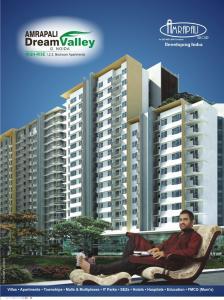 Amrapali Dream Valley Brochure 1