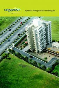 Ranade Girisparsh Brochure 6