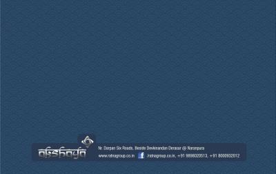 Ratna Akshaya Brochure 15