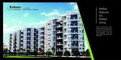 Lebberty Kolosus Green City Phase 1 Brochure 2
