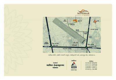 Manidhar City Brochure 7