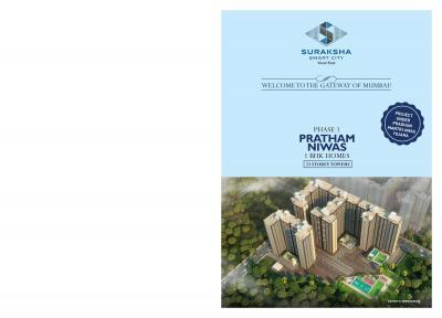 Conceptual Suraksha Smart City Phase I Brochure 1