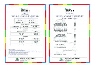 Urbainia Trinity Brochure 25