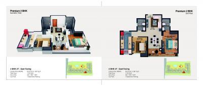 TVS Emerald Light House Brochure 24