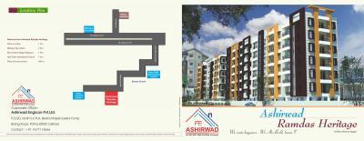 Ashirwad Heritage and Ramdas Enclave Brochure 1