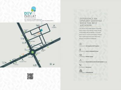 Soham Dev Parijat Brochure 3
