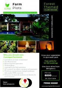 Ayush Green Farms Brochure 1