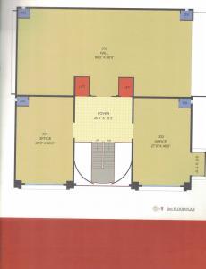 Kudrat Swasthi Business Center Brochure 7