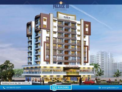 GD Palace 10 Apartments Brochure 2