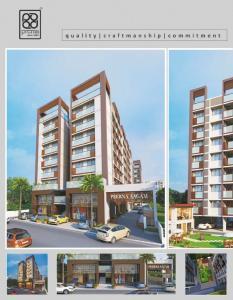 Prerna Aagam Brochure 10