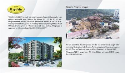 Evolve Residency Pvt Ltd  Doon Republic Brochure 6