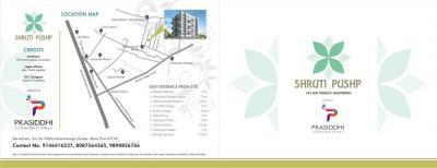 Prasiddhi Shruti Pushp Brochure 1