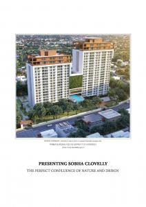 Sobha Clovelly Brochure 3