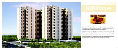 Ashish Samriddhi Brochure 2