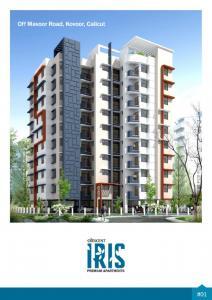 Crescent Iris Brochure 2