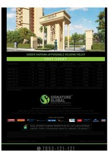 Global Aspire Brochure 17