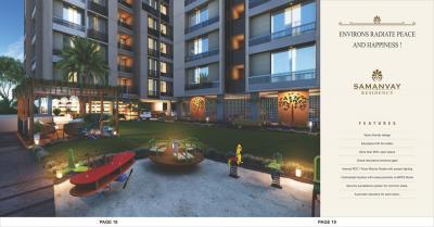Ashapura Samanvay Residency Brochure 10