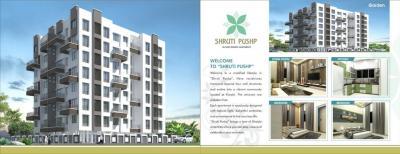 Prasiddhi Shruti Pushp Brochure 2
