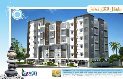 ASR Jaihind ASR Heights Brochure 2