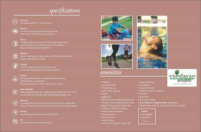 Vainateya Sumeru Vrindavan Srushti Brochure 7
