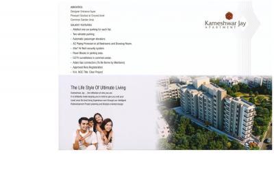 Scope Kameshwar Jay Apartment Brochure 3