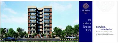 Prayag Residency Brochure 2