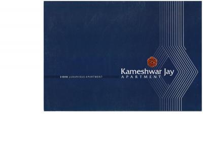 Scope Kameshwar Jay Apartment Brochure 1