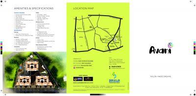 Avani Brochure 2