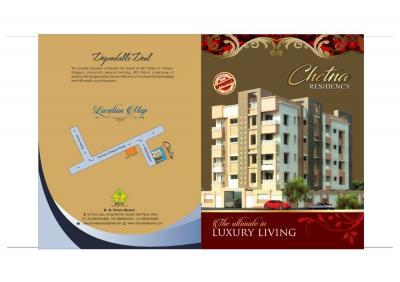 R D Eco Chetna Residency Brochure 1