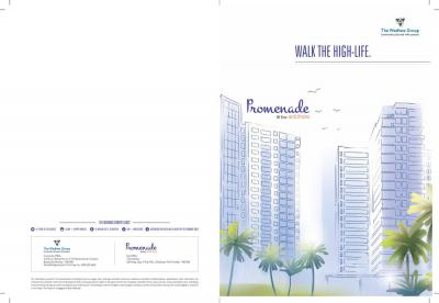 Promenade At The Address Brochure 1