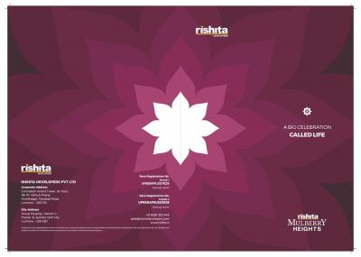 Rishita Mulberry Heights Phase 1 Brochure 1
