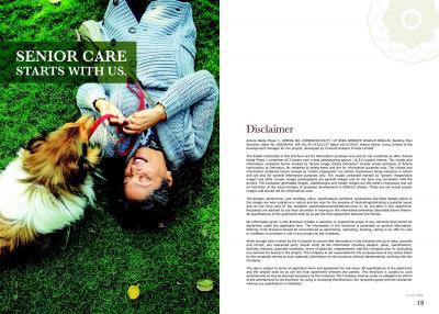Antara Senior Living Noida Phase1 Brochure 19