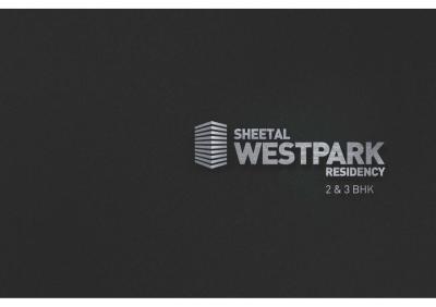 Sheetal Westpark Brochure 2