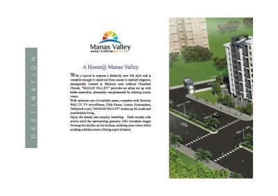 Balaji Manas Valley Phase 1 Brochure 4