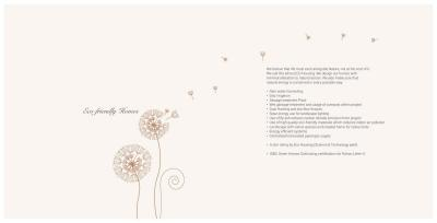 Rohan Leher 2 Wing B C DE Brochure 14