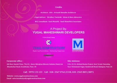Yugal Constructions Kaushalya Brochure 7
