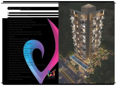 VM Mohan Palms Brochure 4