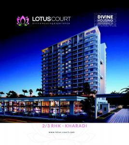 Krishna Lotus Court Brochure 1